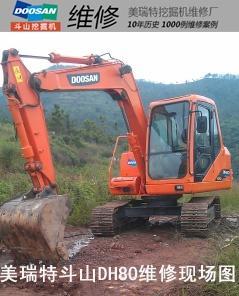 斗山dh80挖掘机振动大,喷液压油图片